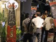 町歩きとはしご酒楽しむ「大津百町まちなかバル」 過去最多92店舗参加