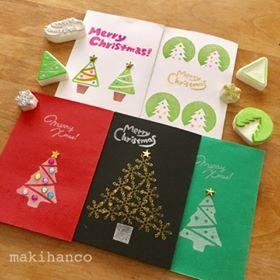はんこを作ってクリスマスカードに仕上げる