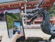 「急がば回れ」 滋賀県を歩いてポイントがたまる健康推進アプリ
