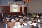 滋賀レイクスが中間事業報告 スポーツの「ハブ機能」生かし地域活性を