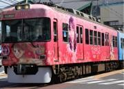 大津で「ちはやふる」ラッピング電車 主演・広瀬すずさんの写真入りで運行