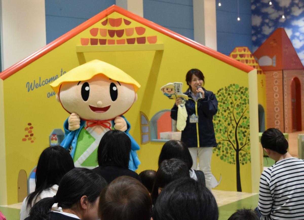プレオープンイベントに登場した草津市のキャラクター「たび丸」