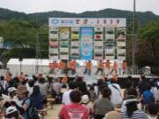 大津市で子ども向け体験イベント「大津っ子まつり」 熊本復興支援に「くまモン」も登場