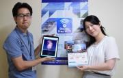 びわ湖フリーWi-Fiサイトがリニューアル 写真コンテストで利用促す