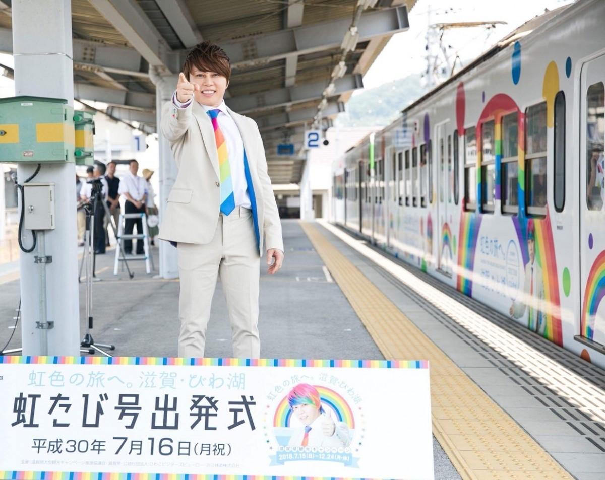 「虹たび号」出発の合図をする西川貴教さん