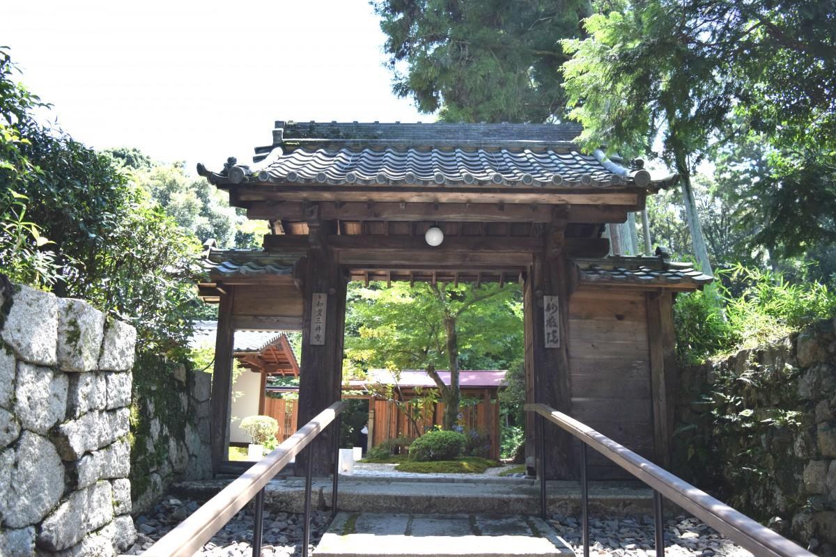 僧坊をリノベーションした「和空 三井寺」