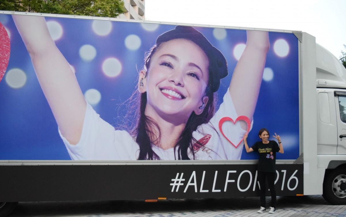 安室奈美恵さんのラッピングトラックの前で撮影するファンの一人、白神真寿美さん