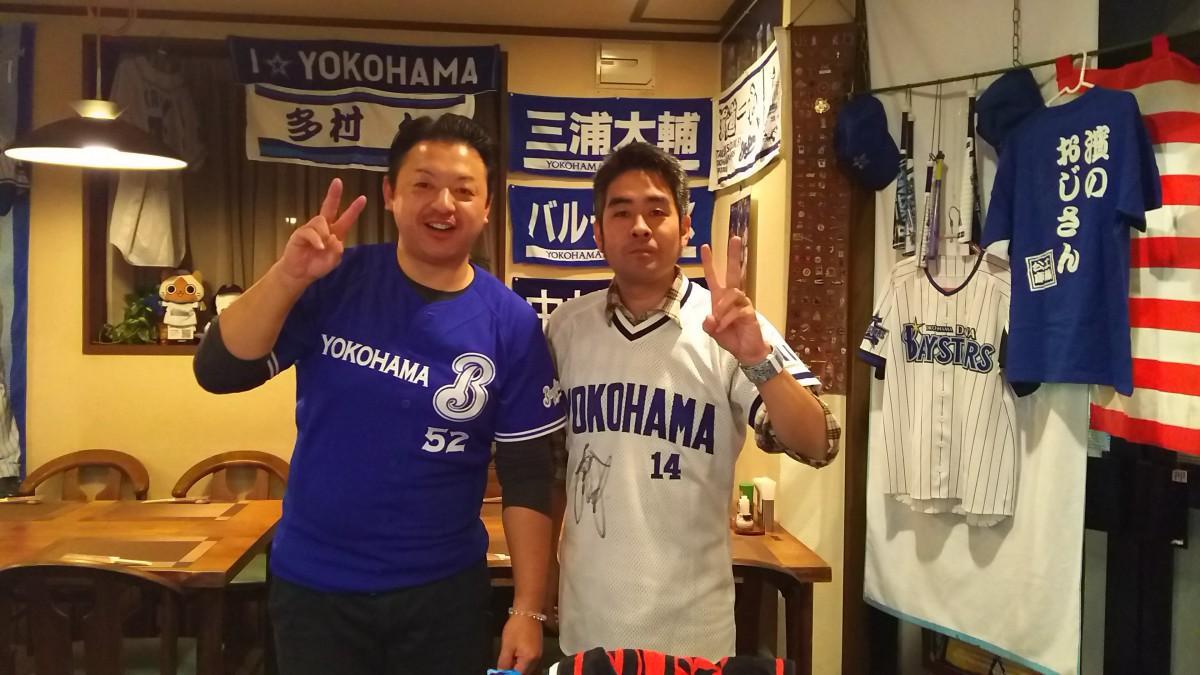 横浜DeNAの熱狂的ファンの松山さん(写真右)