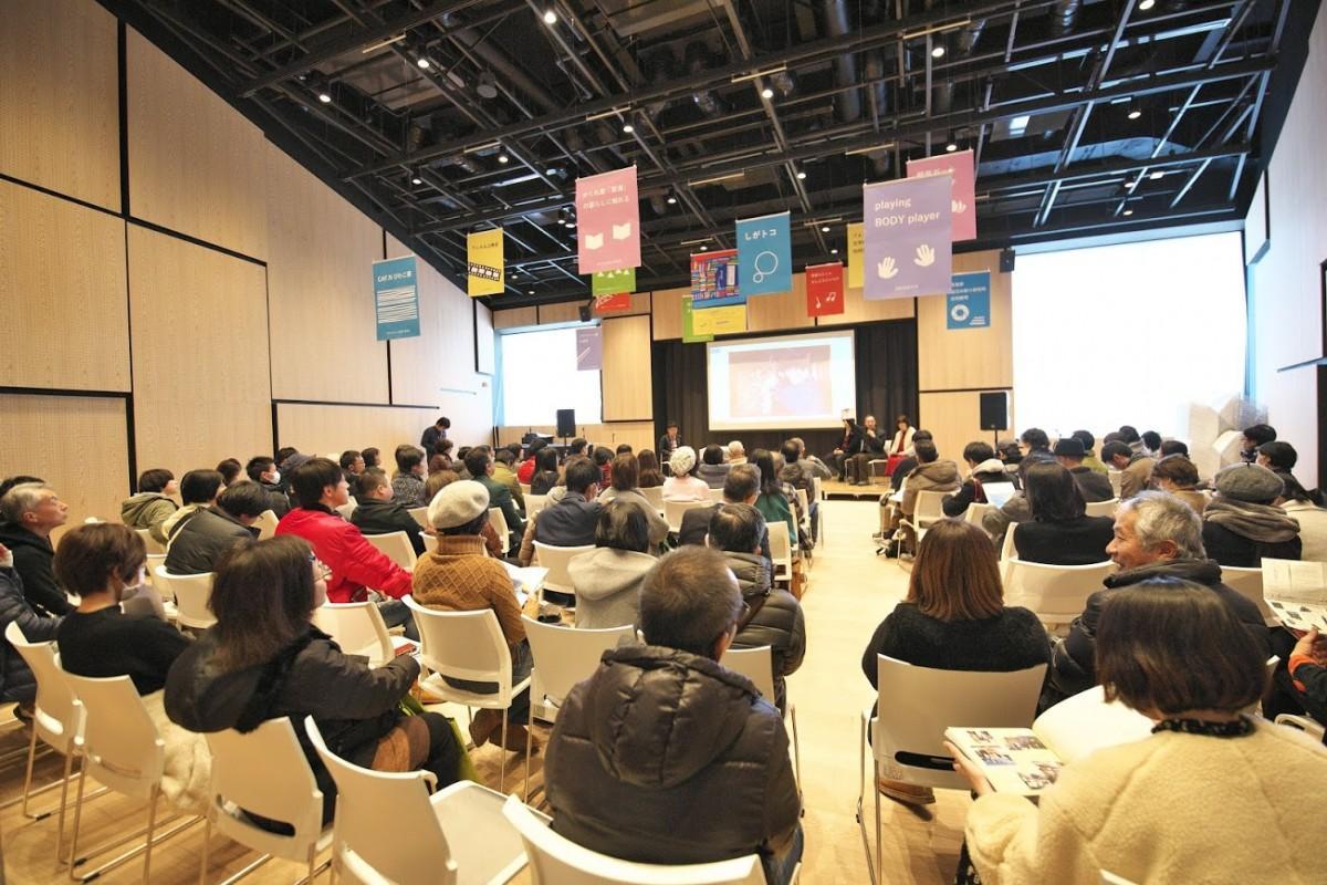さまざまなトークセッションが開催された会場は満員