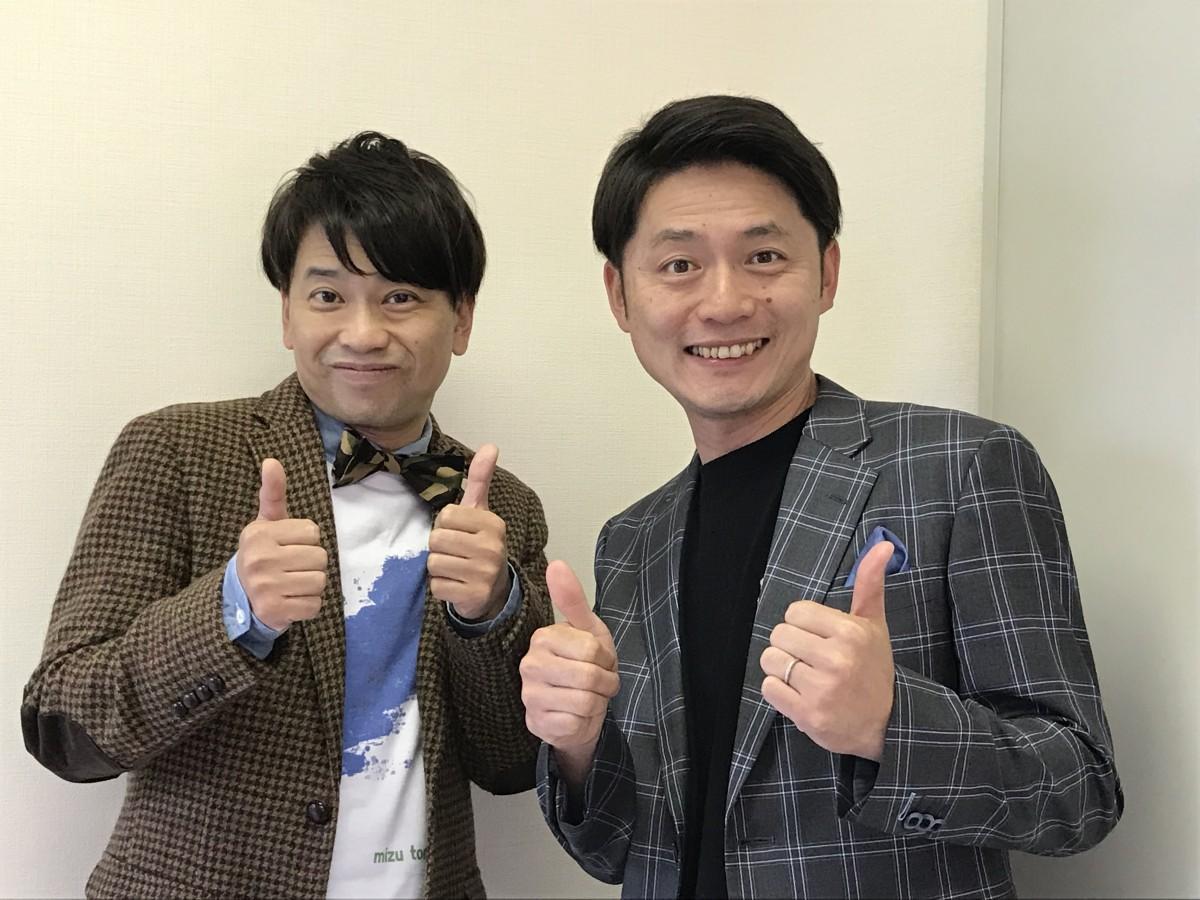 滋賀に住みます芸人「ファミリーレストラン」のハラダさん(左)としもばやしさん(右)