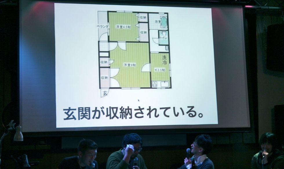 過去開催時の様子「玄関が収納されている間取り図」
