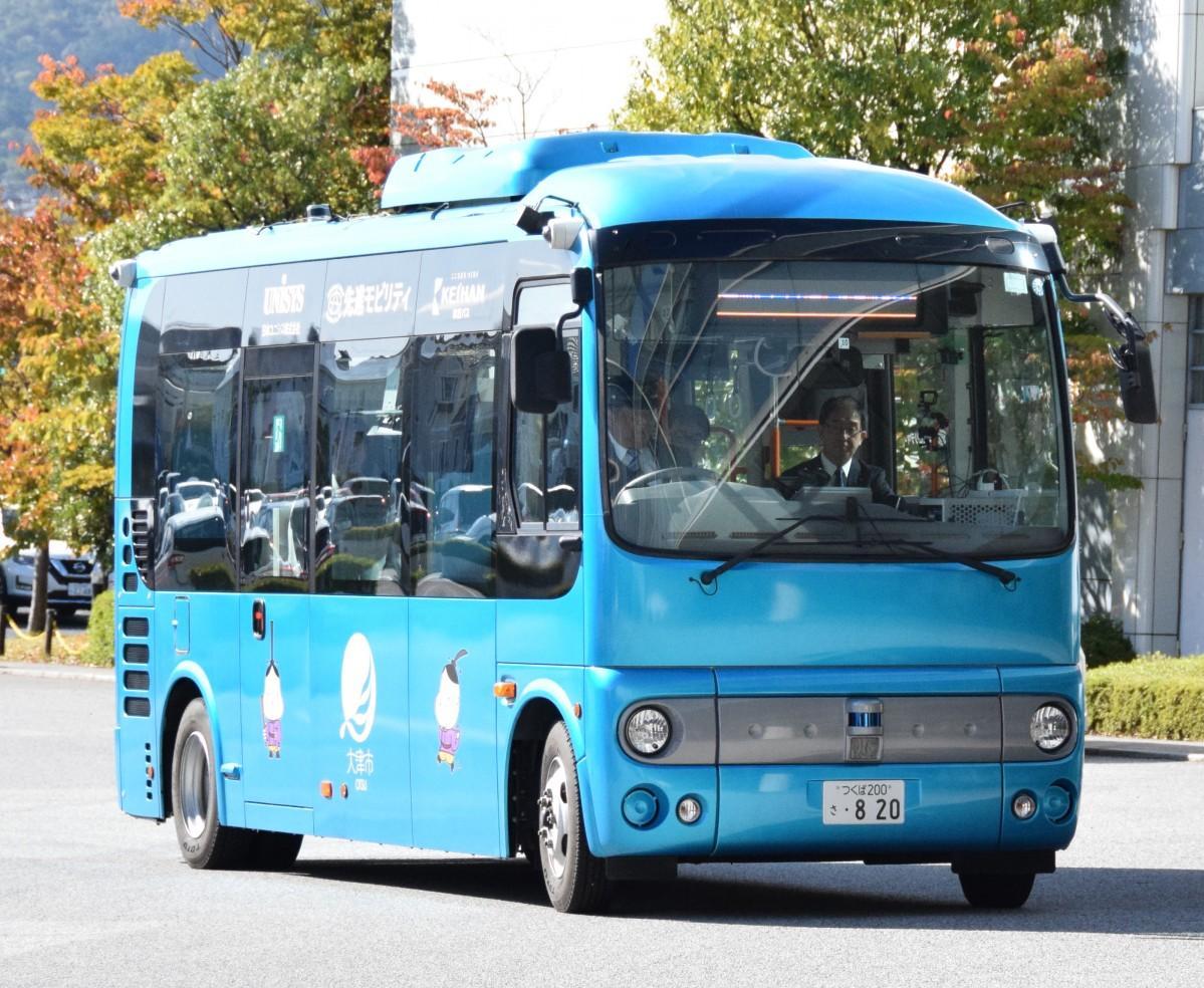 大津市が実証実験を始めた自動運転バス