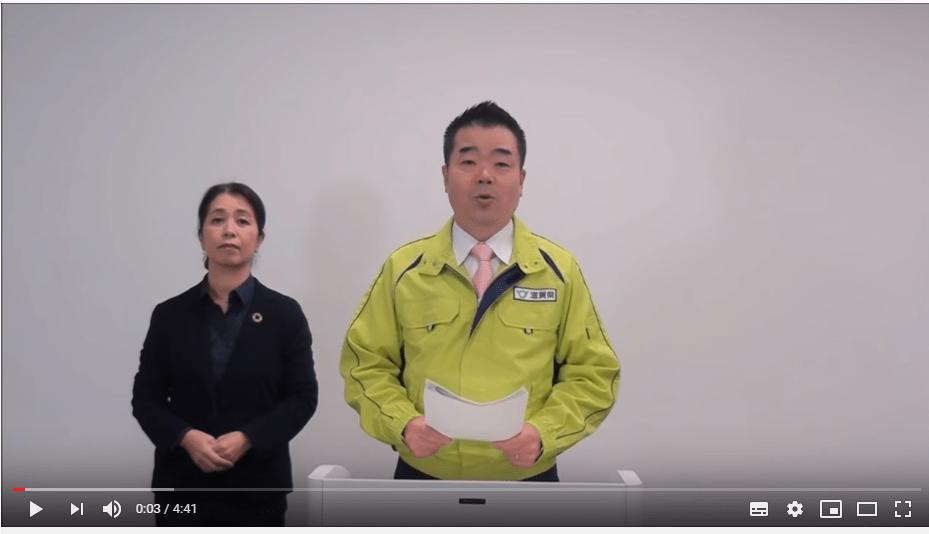 三日月大造滋賀県知事は県民へ向けてメッセージを配信した(滋賀県公式ユーチューブより)
