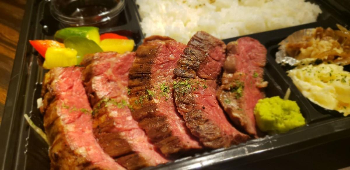 アンガス牛ステーキ弁当(テークアウト1,000円、デリバリー1,380円)