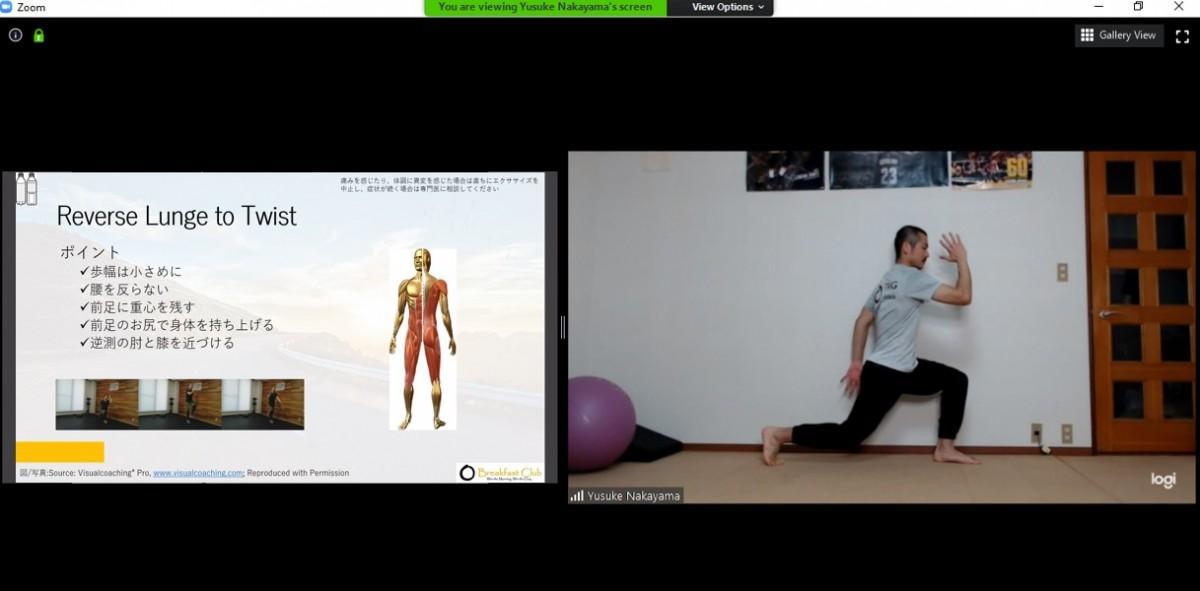 「ブレックファストクラブ」のイメージ画面。中山さんのデモンストレーションと、エクササイズの説明が表示される。負荷をかけることで自分に合った強度でトレーニングできる