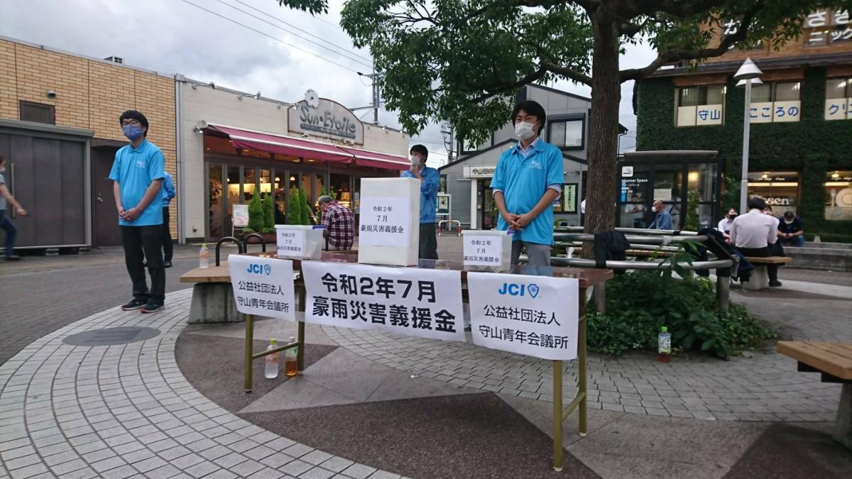 守山駅前で募金活動をする守山青年会議所のメンバー