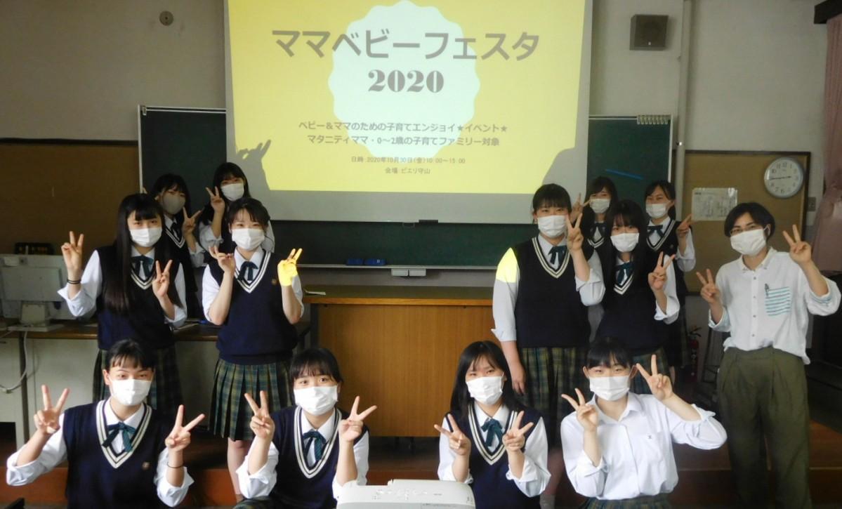 イベント企画やプロモーションの実務体験をする大津商業高校の生徒とウエストのスタッフ