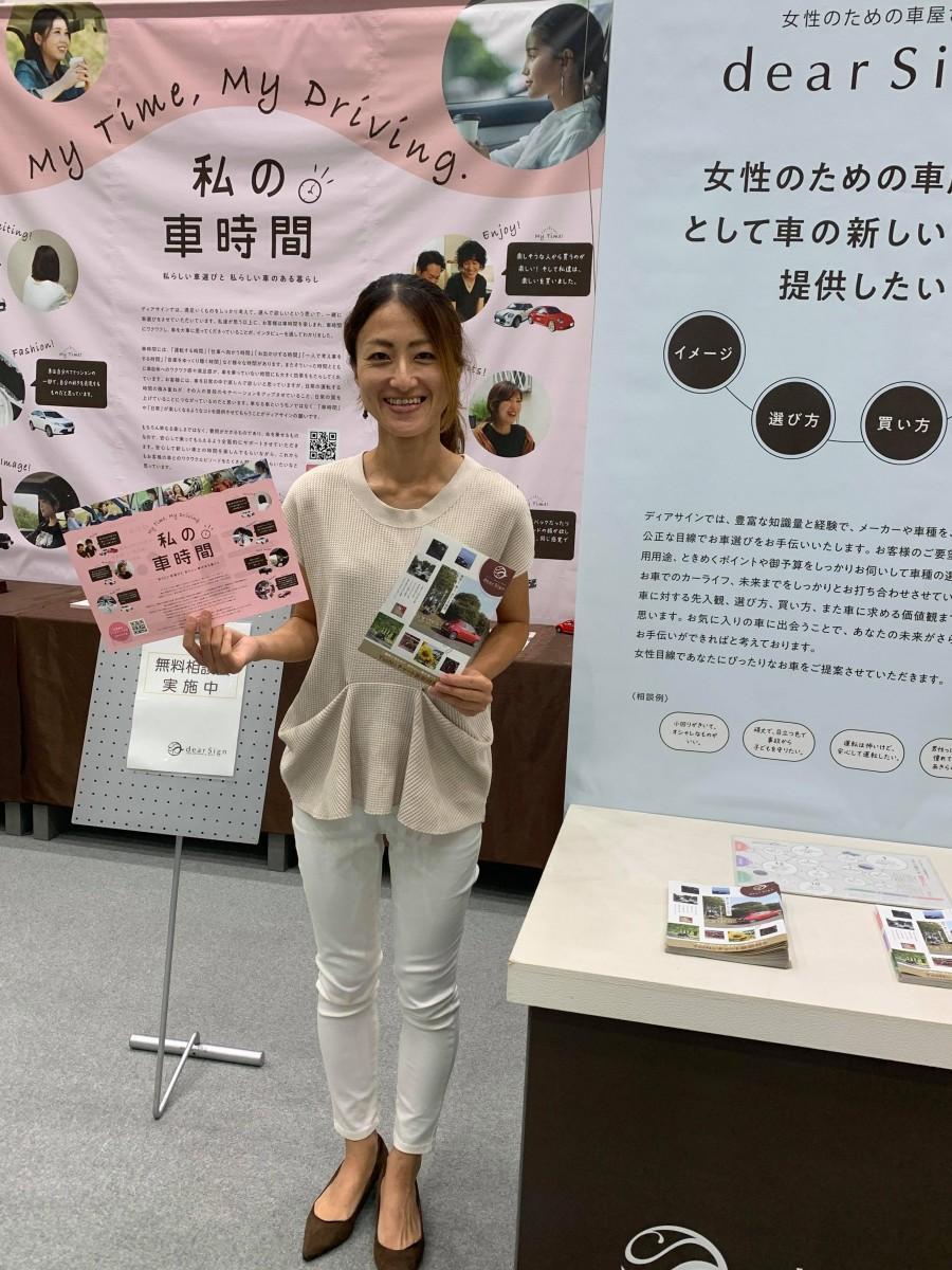 女性目線で車を提案するコーディネーターの堂国奈見子さん