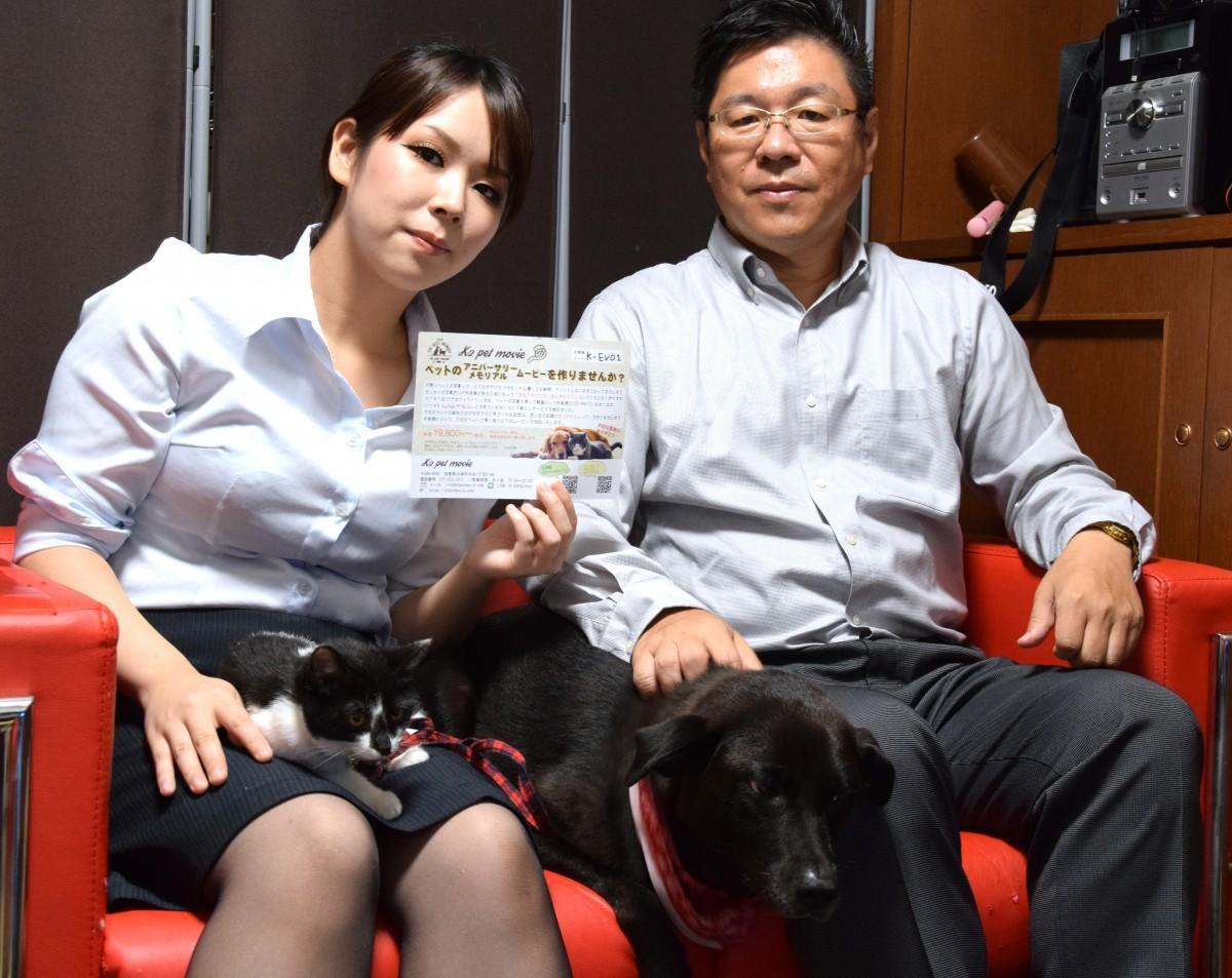 K2ビデオファクトリーの川端さんとクリエーターの藤岡さんと、川端さんの保護犬・クロエちゃんと藤岡さんの保護猫・キキちゃん