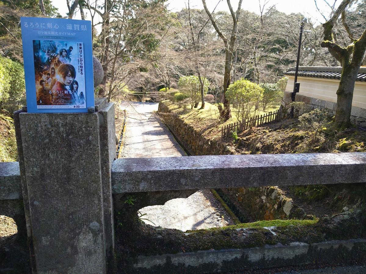 「るろうに剣心」1作目の冒頭シーンのロケ地となった三井寺