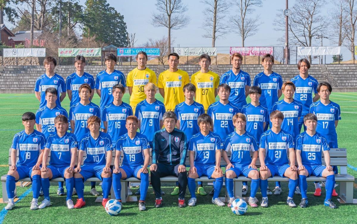 レイジェンド滋賀FCの全選手