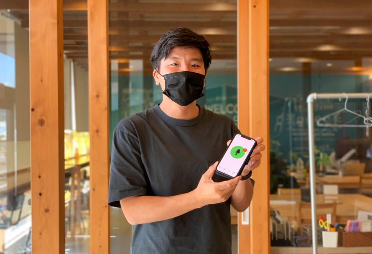 声のアルバムアプリ「hug」をリリースする中野龍馬さん