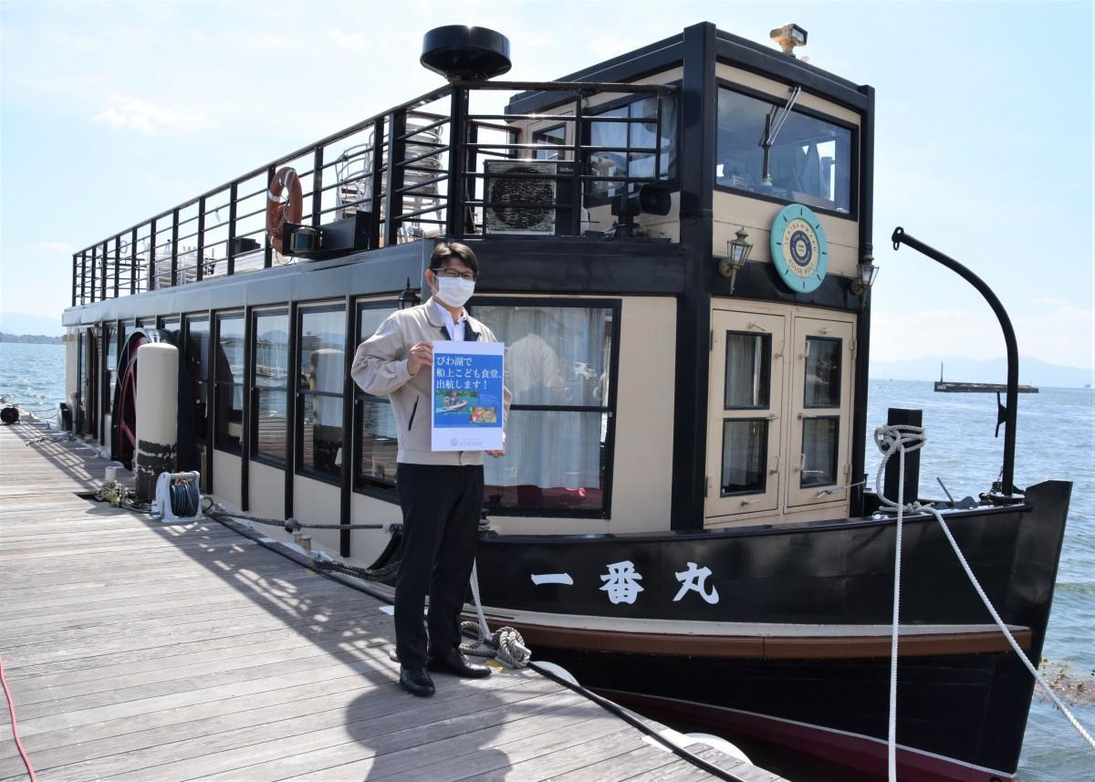 「船上こども食堂」を開催する杢兵衛造船所の仲野さん