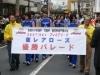 女子バレー「東レアローズ」が優勝パレード-木村沙織選手ら参加