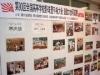 夏の高校野球滋賀県大会の写真展-サヨナラの瞬間も