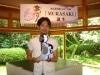 高橋智隆さんの新作ロボ「MURASAKI」-石山寺・未来千年館で発表