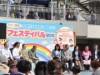 「おおつ健康フェスティバル」 食育について学ぶ、西川かの子さんのトークショーも