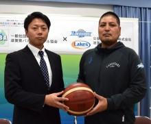 滋賀レイクスターズと滋賀県バスケットボール協会が2024年スポ優勝目指し協力