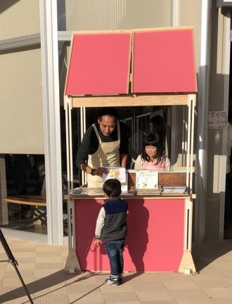 大津京で本好きのための古本市 ブックオークションや「子ども書店」も