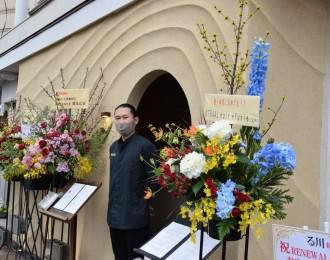 大津の日本料理店がリニューアル 「滋賀県の職人と生産者の思いを料理に」