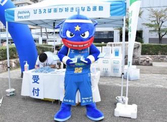 滋賀レイクスターズ試合会場周辺のごみ拾い 220人のファンが参加