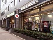 文京・小石川の書店でSNS発「公開書簡フェア」 作家と書店員の手紙をのぞき見