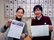 文京・小石川かいわいで「花ぶらり」 地域コミュニティースペース運営者が企画