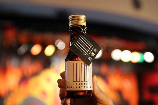 IBARAKI造酒司の日本酒