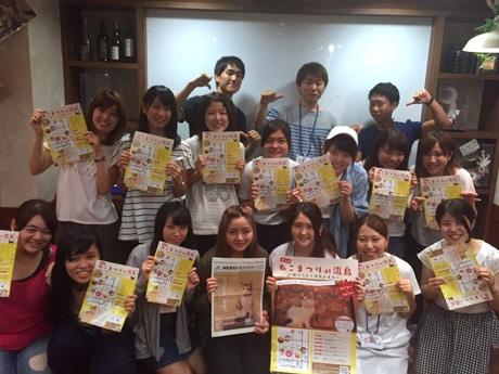 コラボスイーツを開発する東京スイーツ&カフェ専門学校の学生ら