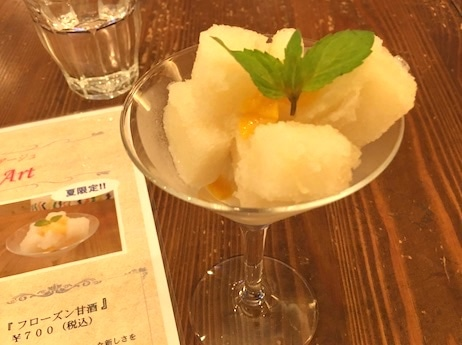 文京・小日向のカフェが甘酒の新メニュー 夏季限定・フローズン甘酒も