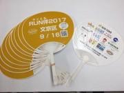 列島をタスキでつなぐ「RUN伴」、9月16日文京での本番に向け決起会