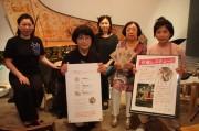 文京・湯島で「ねこまつり」 参加店は10店舗に拡大