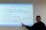 文京・地域連携ステーション「フミコム」で朝活第2弾 SNS活用術