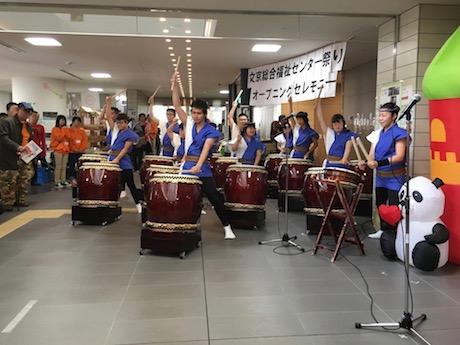 絆太鼓の演奏(画像提供:鈴木亮三さん)
