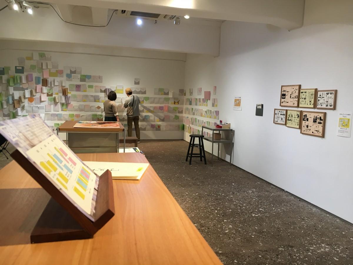 トーキョーアーツアンドスペース本郷で「びぶんブックス」 実験的作品 ...