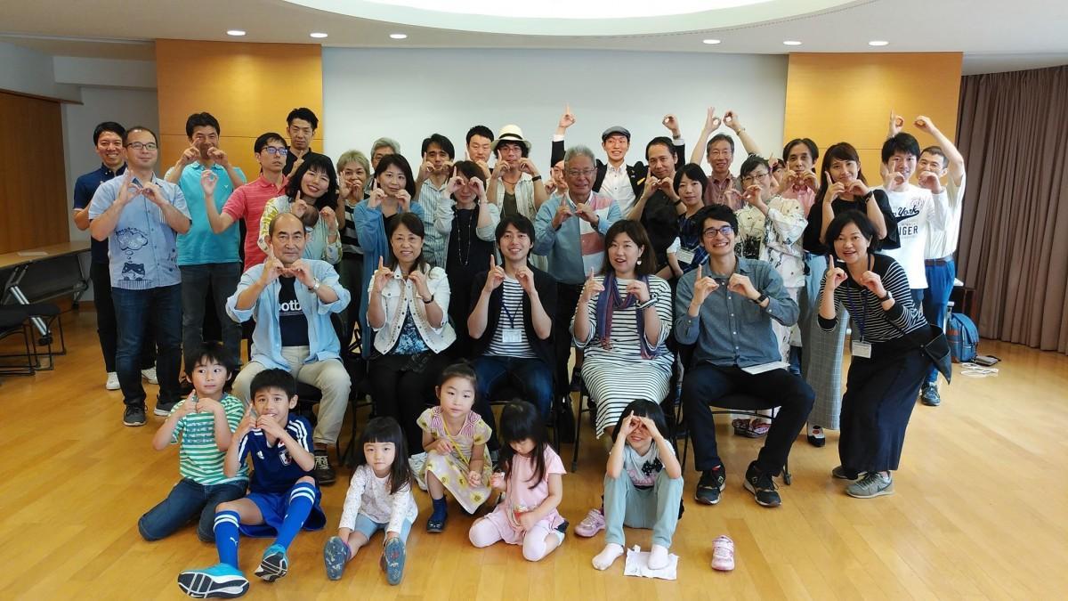 「文京区100人カイギ vol.4」の登壇者と参加者、集合写真