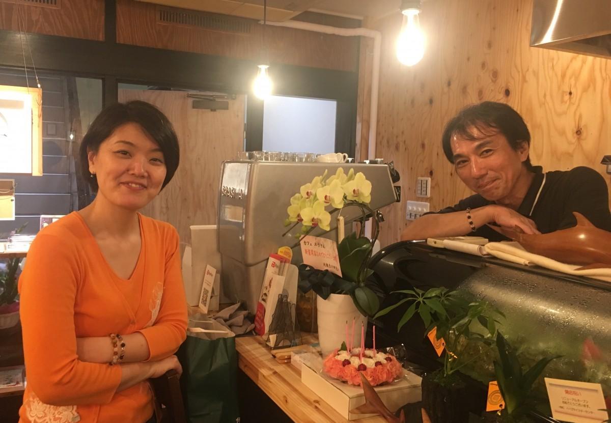 マスターの民谷直幹さんと妻の愛希子さん