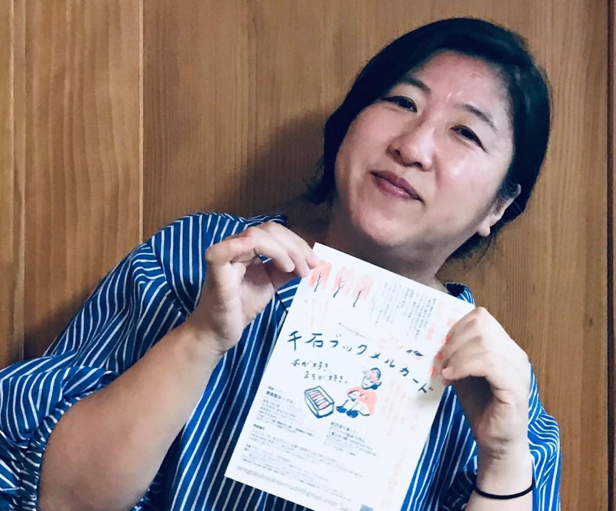 ポスターを手にする実行委員の松本貴子さん
