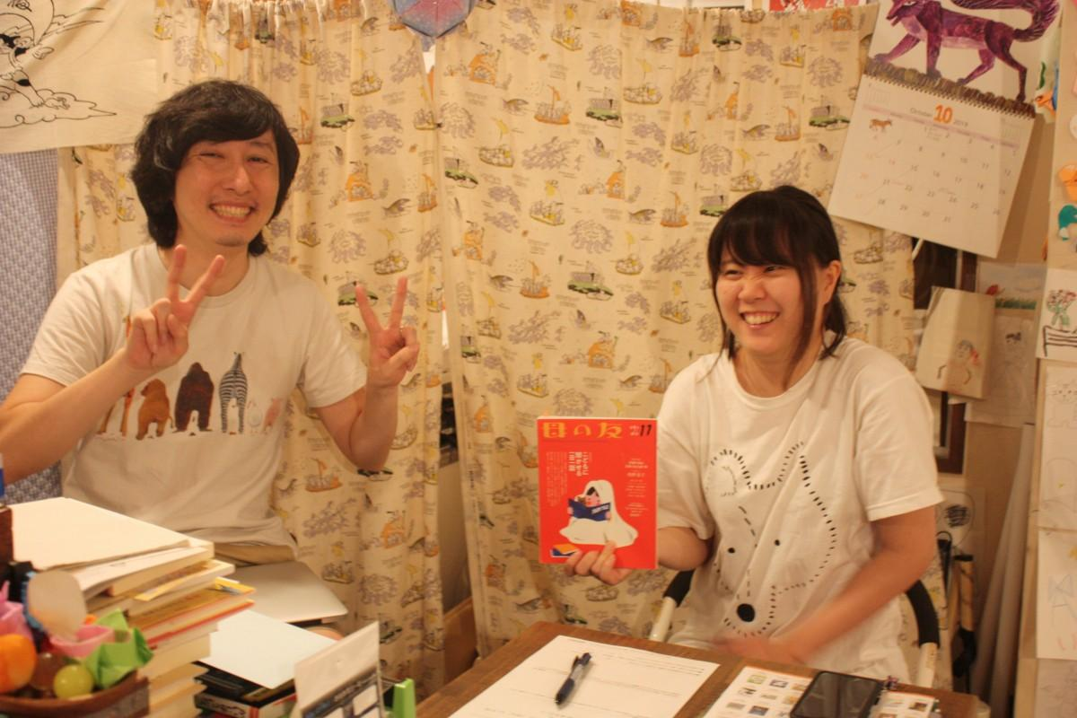 店主の中藤智幹さんと妻のあおいさん