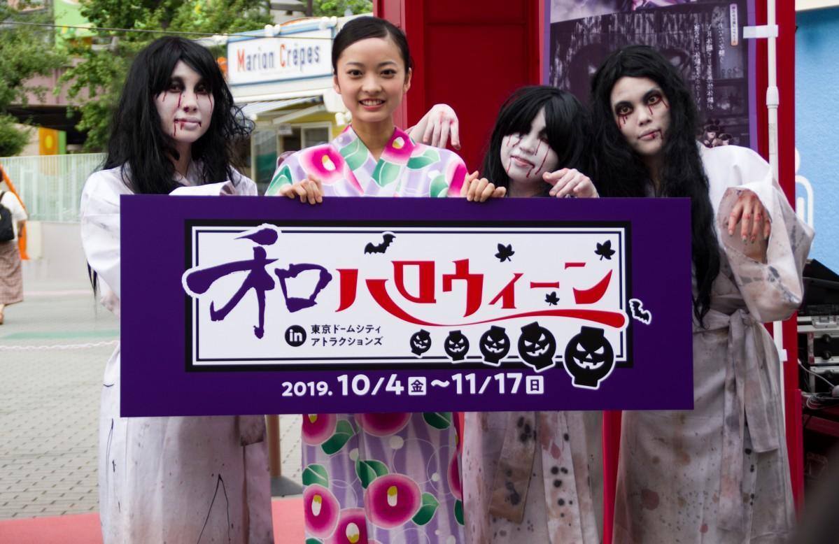 東京ドームで「和ハロウィーン」